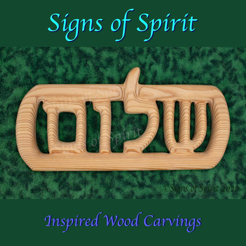 Shalom carved in Hebrew by Signs of Spirit