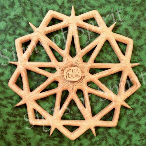 Baha'i Symbol of Faith -Double Nine-Pointed Star with The Greatest Name wood burned