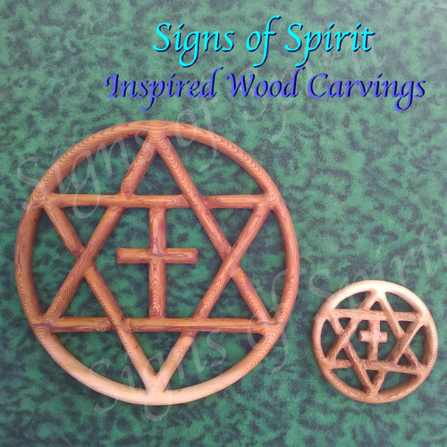 Encircled Messianic Star and Cross wood carving by Signs of Spirit; Standard and Miniature size.