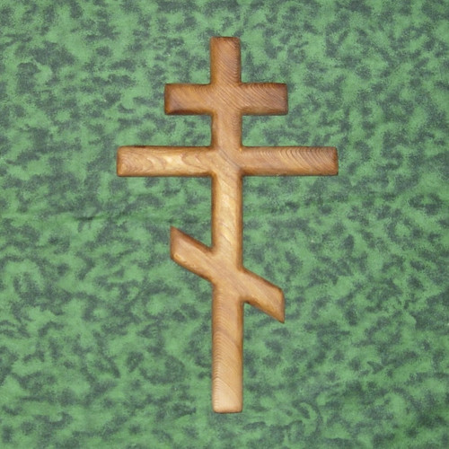 Byzantine Cross wood carving by Signs of Spirit.