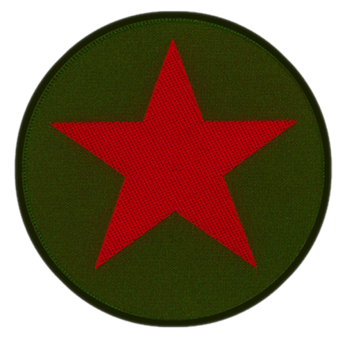 Generic Communist Red Star Patch  SP1984