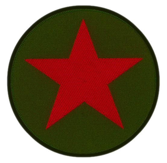 Generic Communist Red Star Patch  SP1984