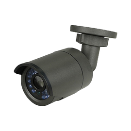Platinum Mini Bullet IP Camera 2.1MP - Black