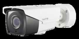 2 MP Ultra-Low Light Bullet Camera - CMHR9623DWE-ZF