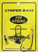Finstrike Striped Bass Chunkin Rig - 749222003375