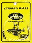 FinStrike MU797 Inline Circle Hook Rig Swivel & Fishfinder - 749222017211