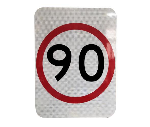 90km Speed Restriction Sign (450mm x 600mm) - Class 1 Reflective Aluminium
