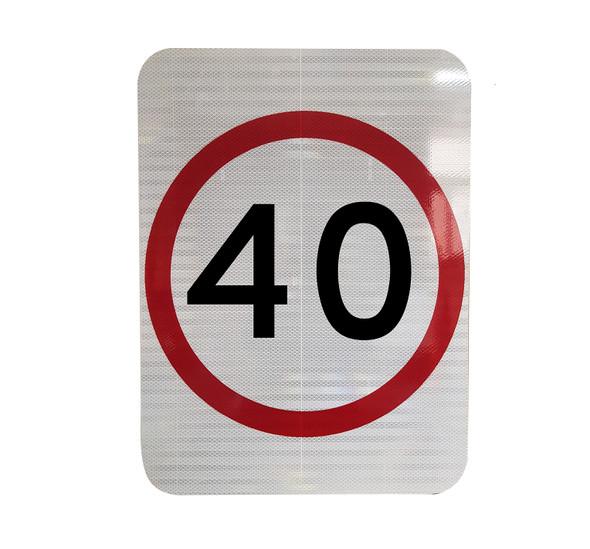 40km Speed Restriction Sign (450mm x 600mm) - Class 1 Reflective Aluminium