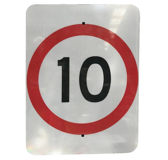 10km Speed Restriction Sign (450mm x 600mm) - Class 1 Reflective Aluminium