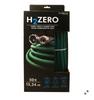 Flexon H2Zero Fabric Lawn and Garden Hose (H2ZERO50 )