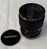 Tamron Hoya Skylight Lens (65/75)