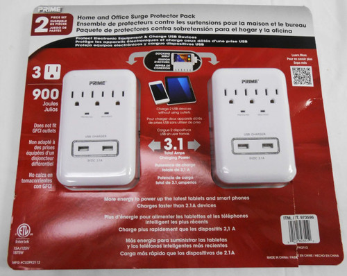Prime Home & Office Surge Protectors & High Speed Charging USB Ports 2 pack (23512)
