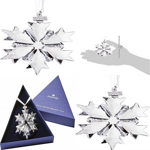 Swarovski Annual Edition 2018 Christmas Ornament, Clear (SW5301575)