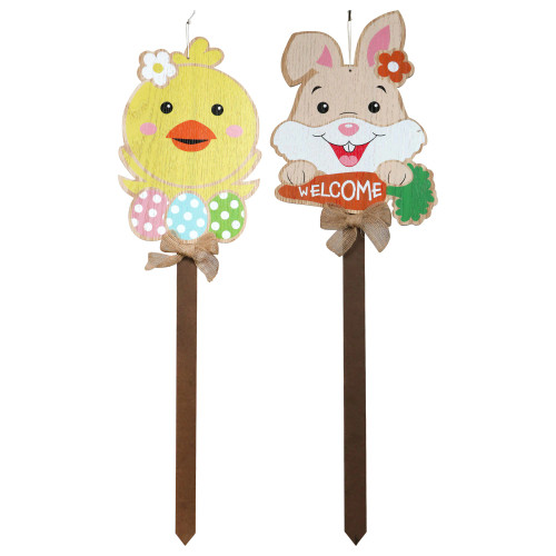 Easter Lawn Stakes Mix n' Match and Save More (323126)