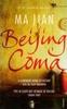 Jian, Ma / Beijing Coma