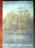Olshan, Joseph / The Waterline