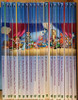 Disney Literature Classics (Complete 20 Book Set) Correct but Replacement book 16: See Pictures