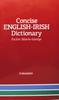 Ó Mianáin, Pádraig ( Eagarthóir)  - Concise English - Irish Dictionary (CEID)   ( Foclóir Béarla-Gaeilge )  HB - 2020 - BRAND NEW - Foras na Gaeilge