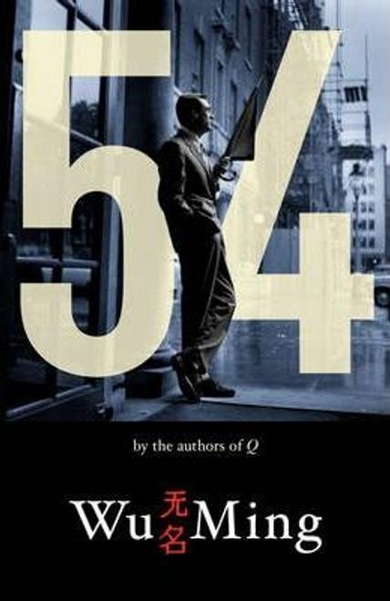 Ming, Wu / 54 (Hardback)