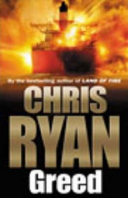 Ryan, Chris / Greed (Hardback)