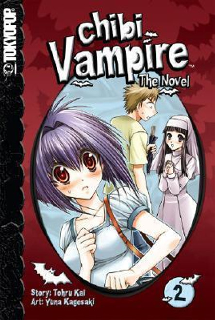 Chibi Vampire: v. 2 : The Novel