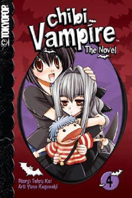 Chiubi Vampire: v. 4 : The Novel