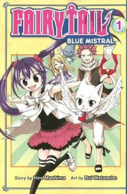Fairy Tail Blue Mistral V 1