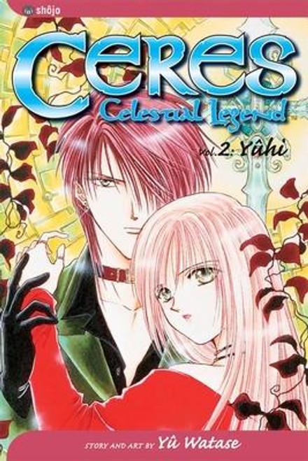 Ceres: Celestial Legend, Vol. 2 : Yuhi