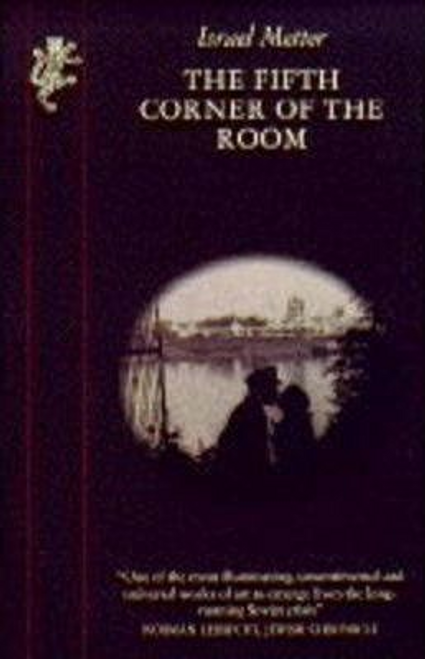 Metter, Israel / The Fifth Corner of the Room (Large Paperback)