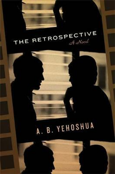 Yehoshua, A. B. / The Retrospective (Large Paperback)