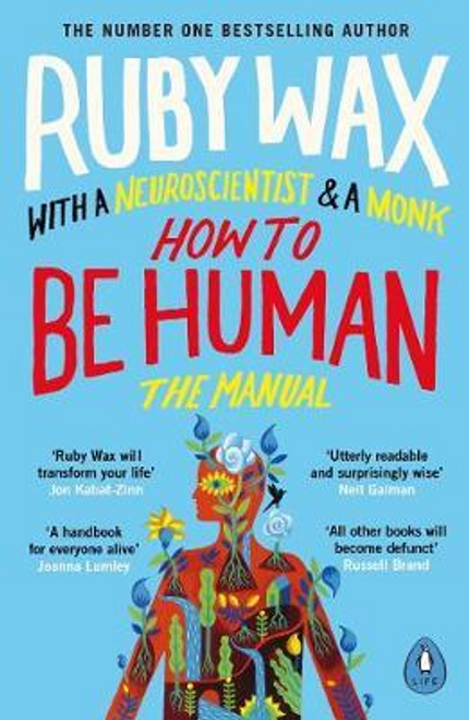 Wax, Ruby / How to Be Human