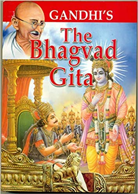 Graphics, Maanu / Gandhi's The Bhagvadgita