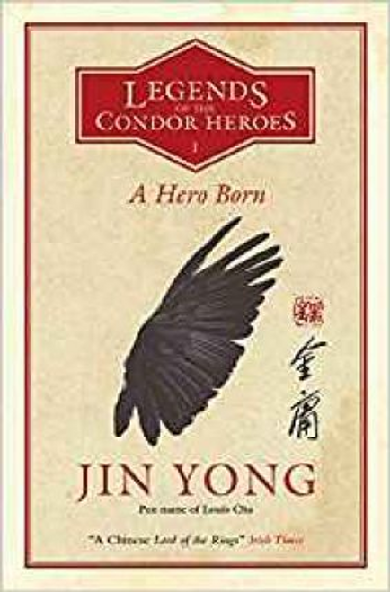 Yong, Jin / A Hero Born : Legends of the Condor Heroes Vol. 1 (Large Paperback)