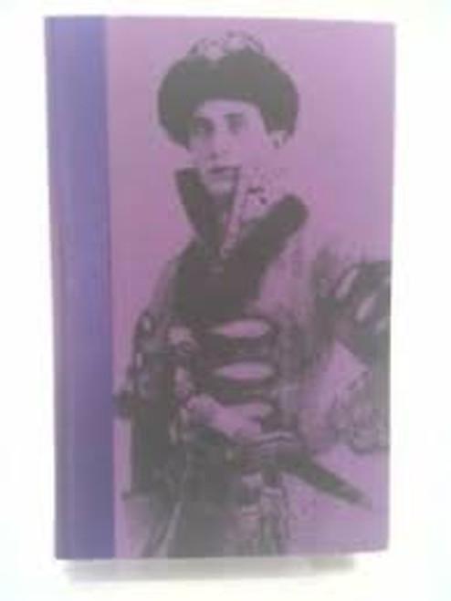 Prince Youssoupoff - Lost Splendour & The Death of Rasputin - Folio Society HB - 1996