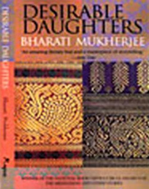 Mukherjee, Bharati / Desirable Daughters (Large Paperback)