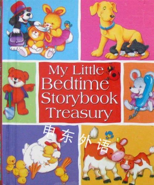 My Little Bedtime Storybook Treasury