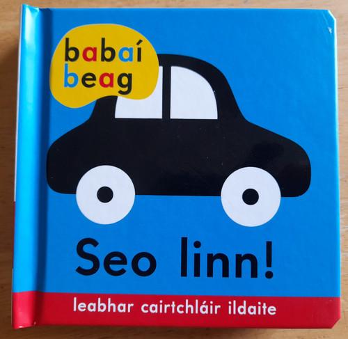 Priddy, Roger - Babaí Beag - Seo Linn! - Leabhar Cairtchláir Ildaite - HB - BRAND NEW
