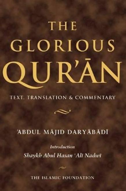 Daryabadi, Abdul ( Translator) - The Glorious Qur'an ( Koran) - HB - Sealed - BRAND NEW - القرآن