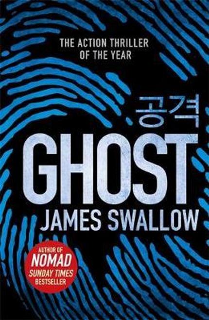 Swallow, James / Ghost (Hardback)