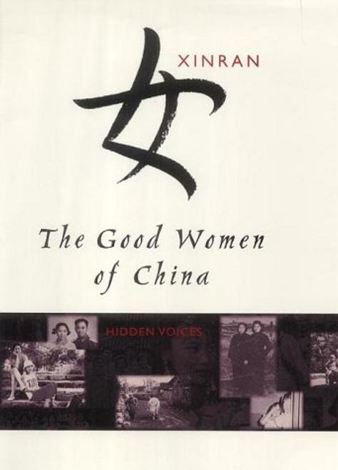 Xinran / The Good Women of China (Hardback)
