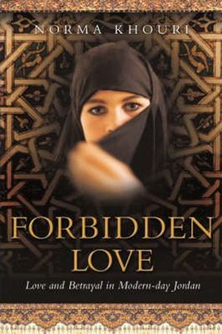 Khouri, Norma / Forbidden Love (Large Paperback)