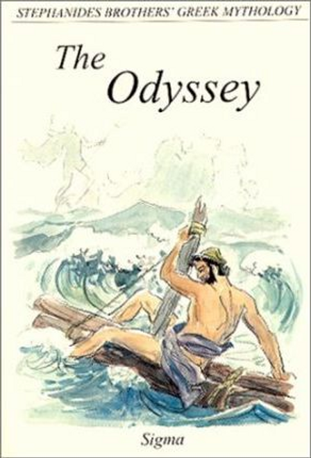 Stephanides, Menelaos / The Odyssey