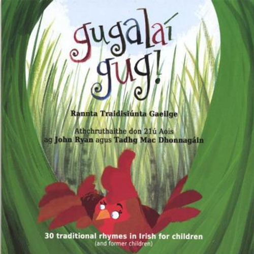Gugalai Gug / Clucketty Cluck (Children's Picture Book)
