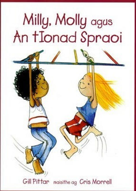 Pittar, Gill / Milly Molly agus An tIonad Spraoi (Children's Picture Book)