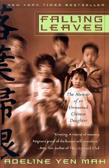 Mah, Adeline Yen / Falling Leaves (Large Paperback)