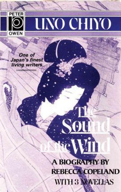 Chiyo, Uno / The Sound of the Wind (Hardback)
