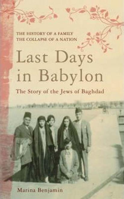 Benjamin, Marina / Last Days in Babylon (Hardback)
