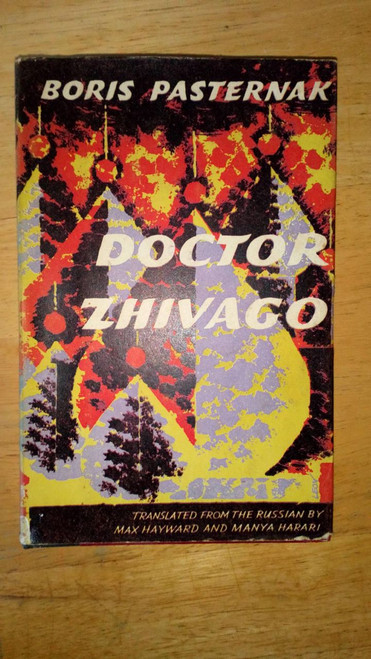 Pasternak, Boris - Doctor Zhivago HB Vintage World Books Ed -  1959