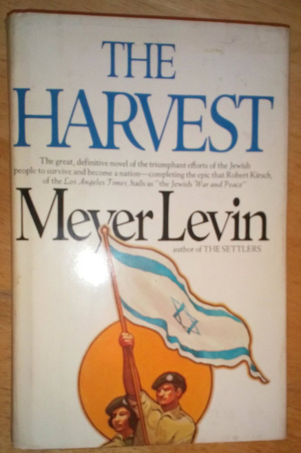 Levin, Meyer - The Harvest - US 1st Ed 1978 Israel Family Saga HB
