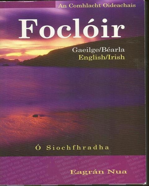 Ó Siochfhradha, - Foclóir Gaeilge -Béarla / English - Irish  - School Dictionary EDCO PB